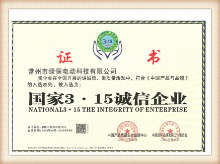 315chengxin